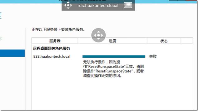 Screenshot_2014-04-12-00-08-37