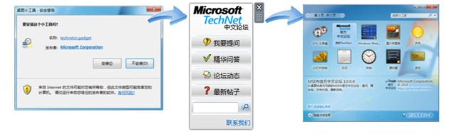 TechNet_body0