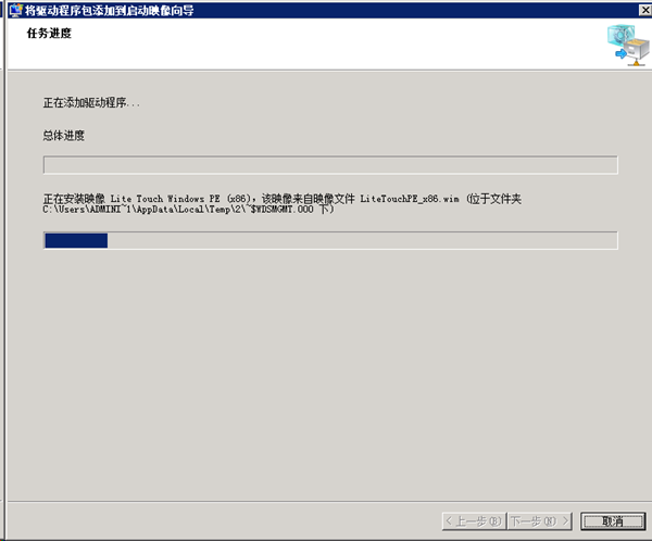 WDS_Boot_Drivers4
