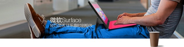 surface_pro_banner
