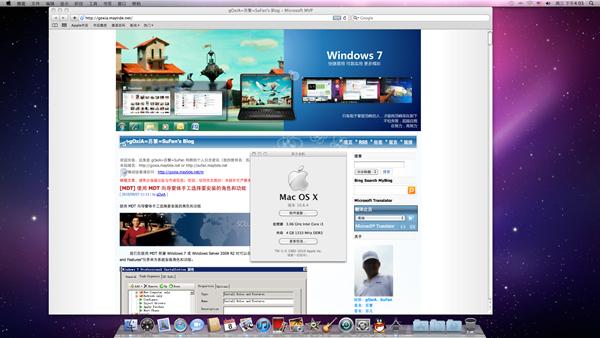 imacdesktop