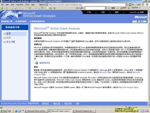 http://oca.microsoft.com